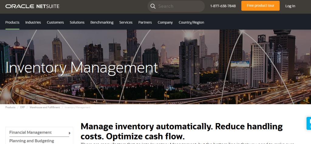 Netsuite-best-inventory-management-software
